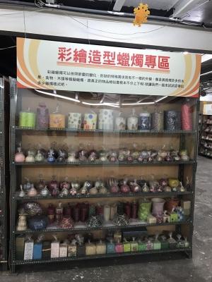 蠟燭工廠_180314_0041