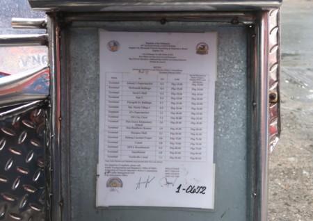 manila-makati011718 (1)