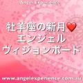 fc2blog_20180306221419ad1.jpg