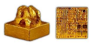 漢委奴国王印 - King of Na gold...