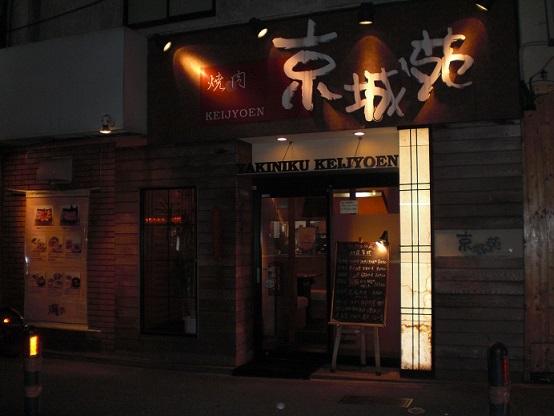 japan 065