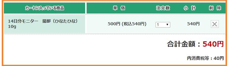 201803300434571c8.jpg