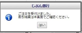 20180402161155675.jpg