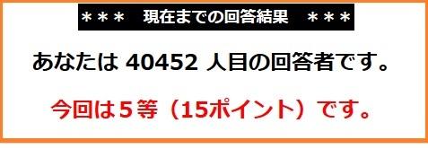20180403022015d0b.jpg