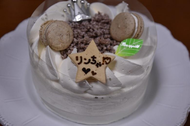 251 ケーキ