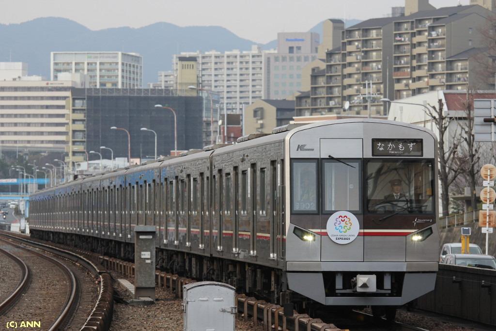 Kitakyu-9000-1jisha_Osaka2025HM_1024ann.jpg