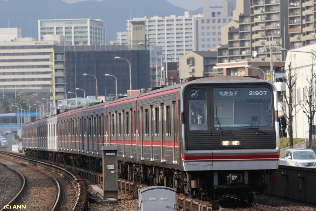 Osaka-Subway_21907F_1024ann.jpg