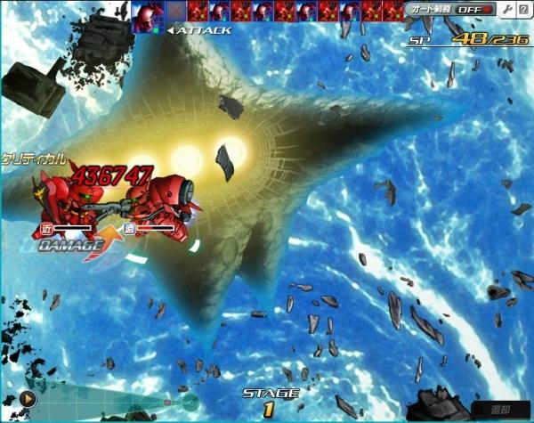 SDOP 逆襲のシャア任務 サザビー戦2回目4