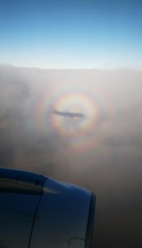 松山旅行 丸い虹