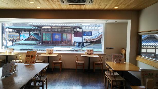 松山旅行 一六茶房