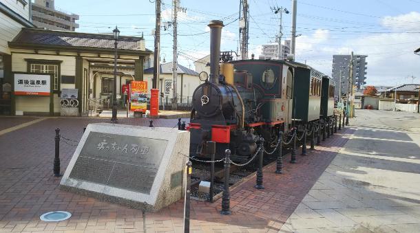 松山旅行 坊ちゃん列車
