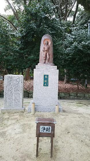 7 特攻隊の像