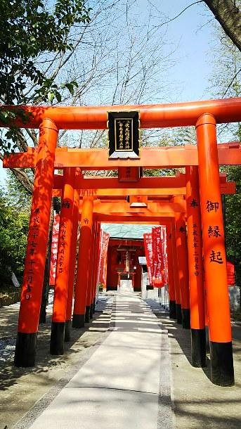 11 愛宕の稲荷神社