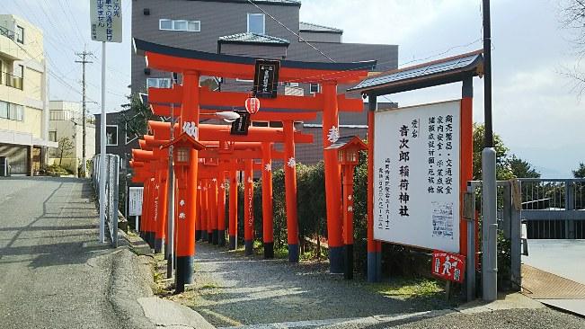13 音次郎稲荷神社