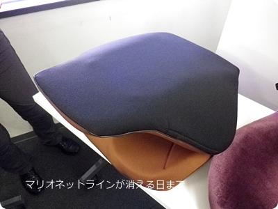 Style SHIATSUを折り畳んだところ
