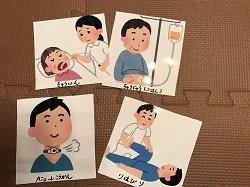 いらすとやさんの絵カード0306 - コピー
