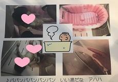 お風呂のイメージお歌部分0306 - コピー