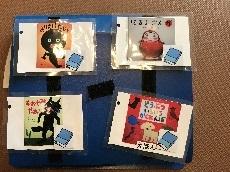 絵本4たく0306 - コピー