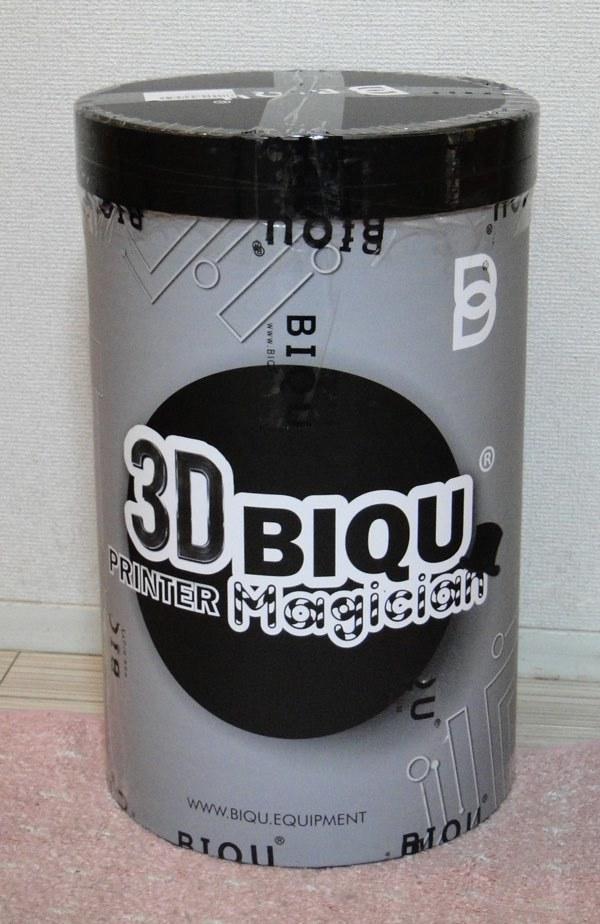 3DBIQU_01.jpg