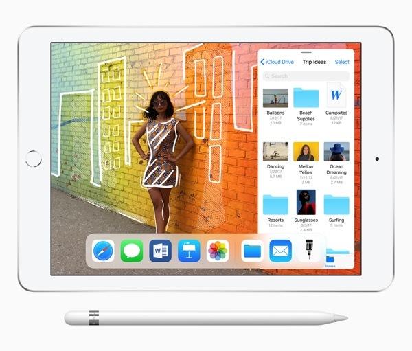 iPad-9-7-inch-Pencil_201803281434317b9.jpg