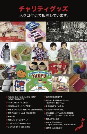 japaneseflyer_convert_20180308042934.jpg