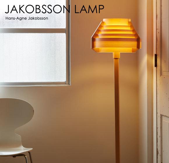 jakobsson-t01f.jpg