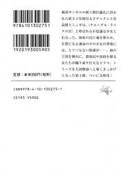 kokuunotabi005.jpg