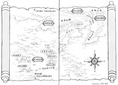 kokuunotbi003.jpg