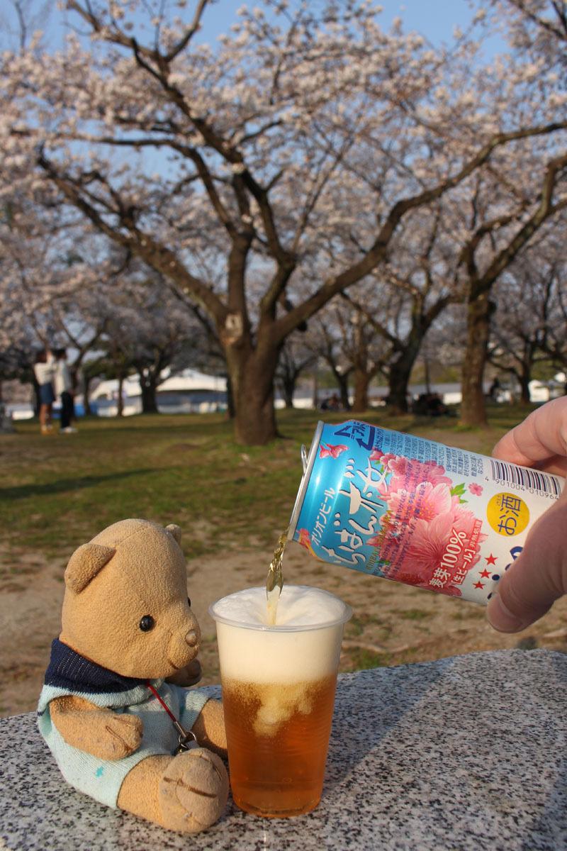 オリオンビールいちばん桜を注ぐ 駿府城公園 180326