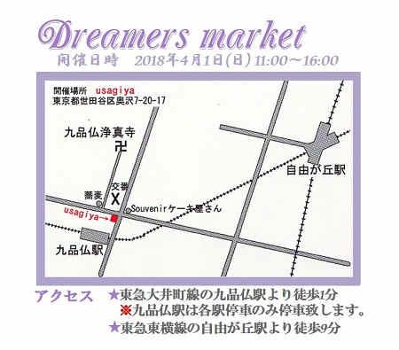 Shop地図