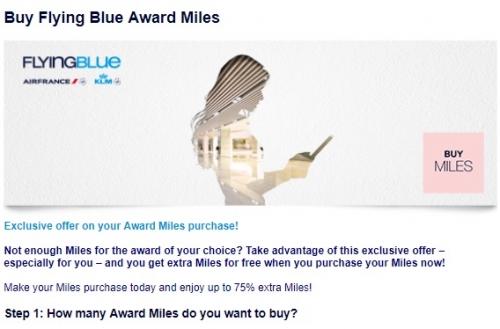エアーフランスとKLMのフライングブルーマイル購入で75%ボーナスマイル