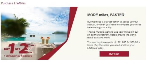 アビアンカ航空 LifeMilesでマイル購入で125%ボーナスマイルキャンペーン