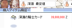 5dba63b434dbbeefca1d9ec79d3f7f78.png