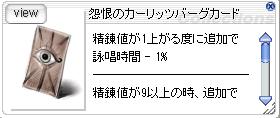 80d56063a08b2f2f58f2b55b95d66594.png