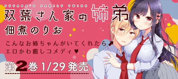 Futaba-banner-niconico_ol-1600.jpg