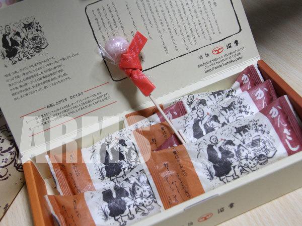 高知県のお土産 かんざし