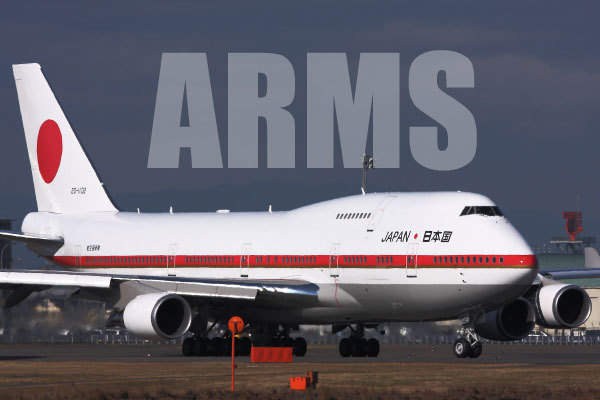 政府専用機 名古屋空港 747