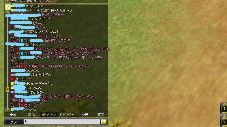 screen680_LI.jpg