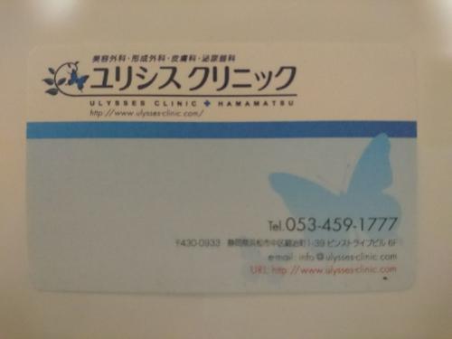 DSC_0204-800x600.jpg