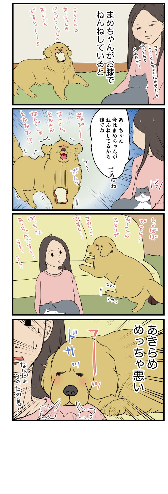 201803030042087a0.png