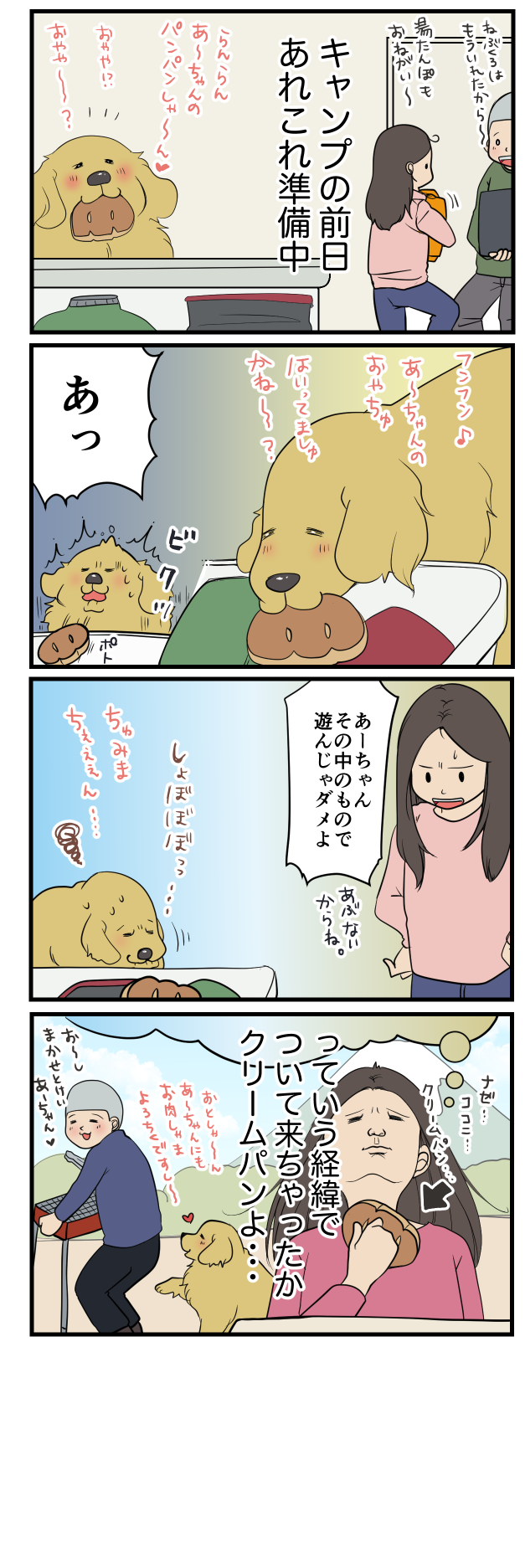20180328000209ff3.png