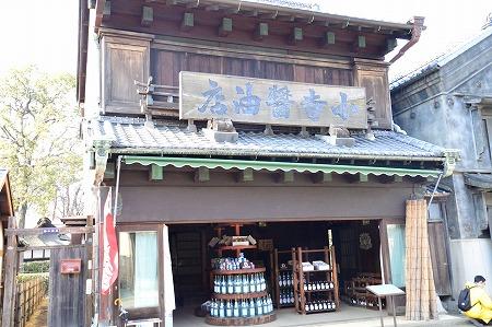 DSC_江戸1134_01