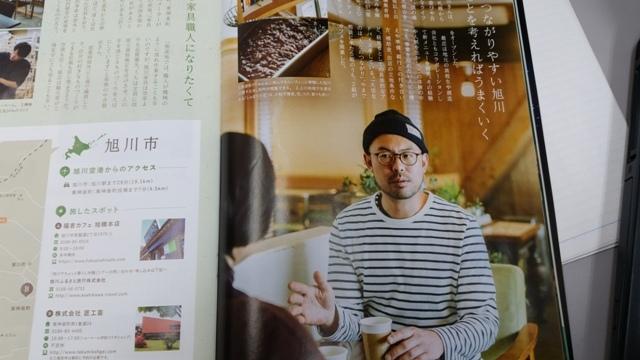 福吉カフェオーナー