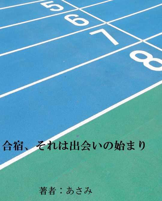 hyoushi_4.jpg
