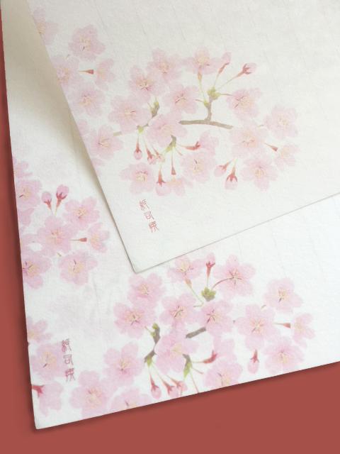 紙司桜本文