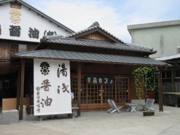 蔵カフェ入口