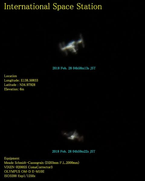 ISS_20180228.jpg