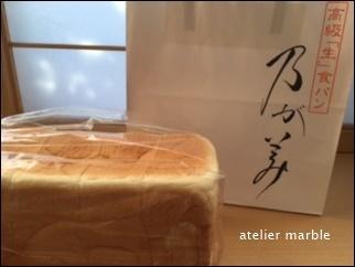 乃が美 高級食パン