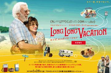 longlongvacation.png