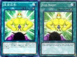 巨影虚栄(日米)